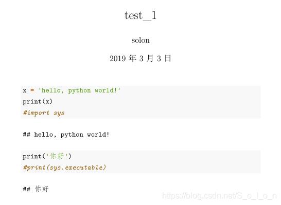 简单三步解决R Markdown输出PDF的中文显示问题- S_o_l_o_n的博客