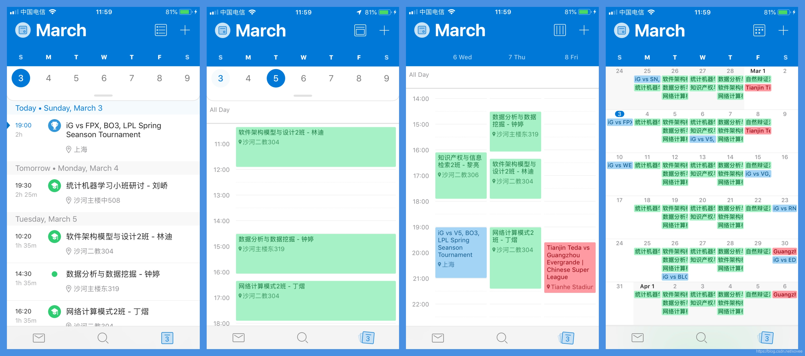ios outlook view