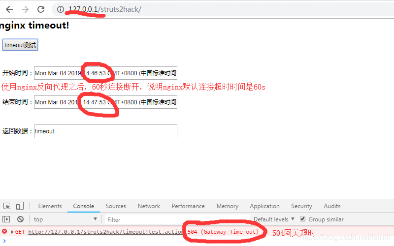 nginx设置连接超时解决504 gateway timeout - feinifi的博客- CSDN博客