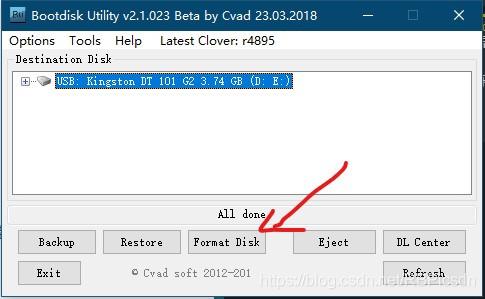 无需修改bios即可让任意主板实现NVME启动- RBPi' Blog - CSDN博客