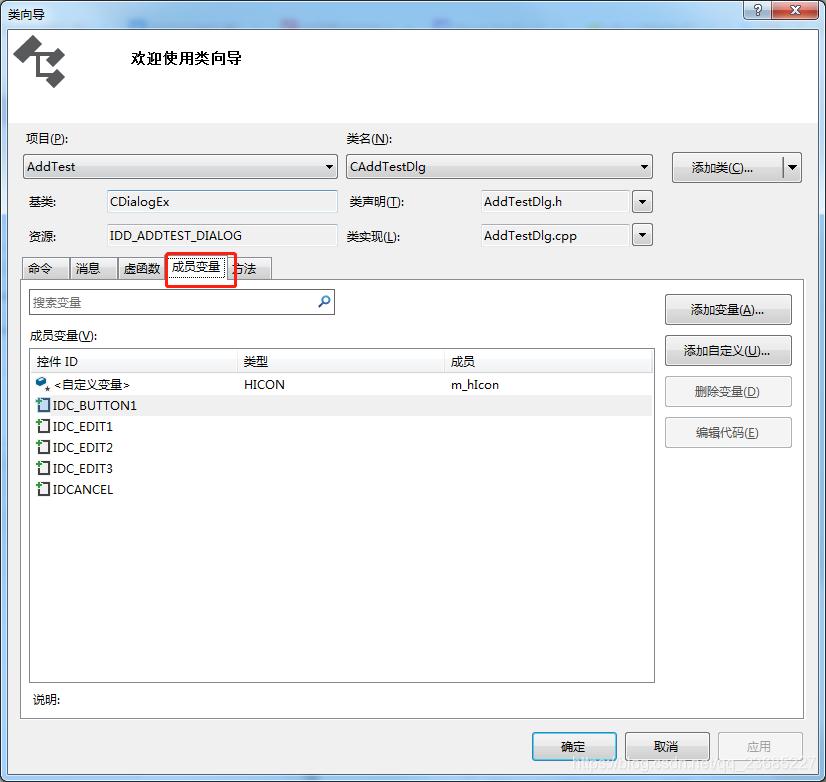 ![在这里插入图片描述](https://img-blog.csdnimg.cn/20190305154429665.png?x-oss-process=image/watermark,type_ZmFuZ3poZW5naGVpdGk,shadow_10,text_aHR0cHM6Ly9ibG9nLmNzZG4ubmV0L3FxXzIzNjg1MjI3,size_16,color_FFFFFF,t_70