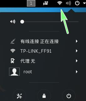 无线攻击--Fern WiFi Cracker(图形化无线密码破解工具