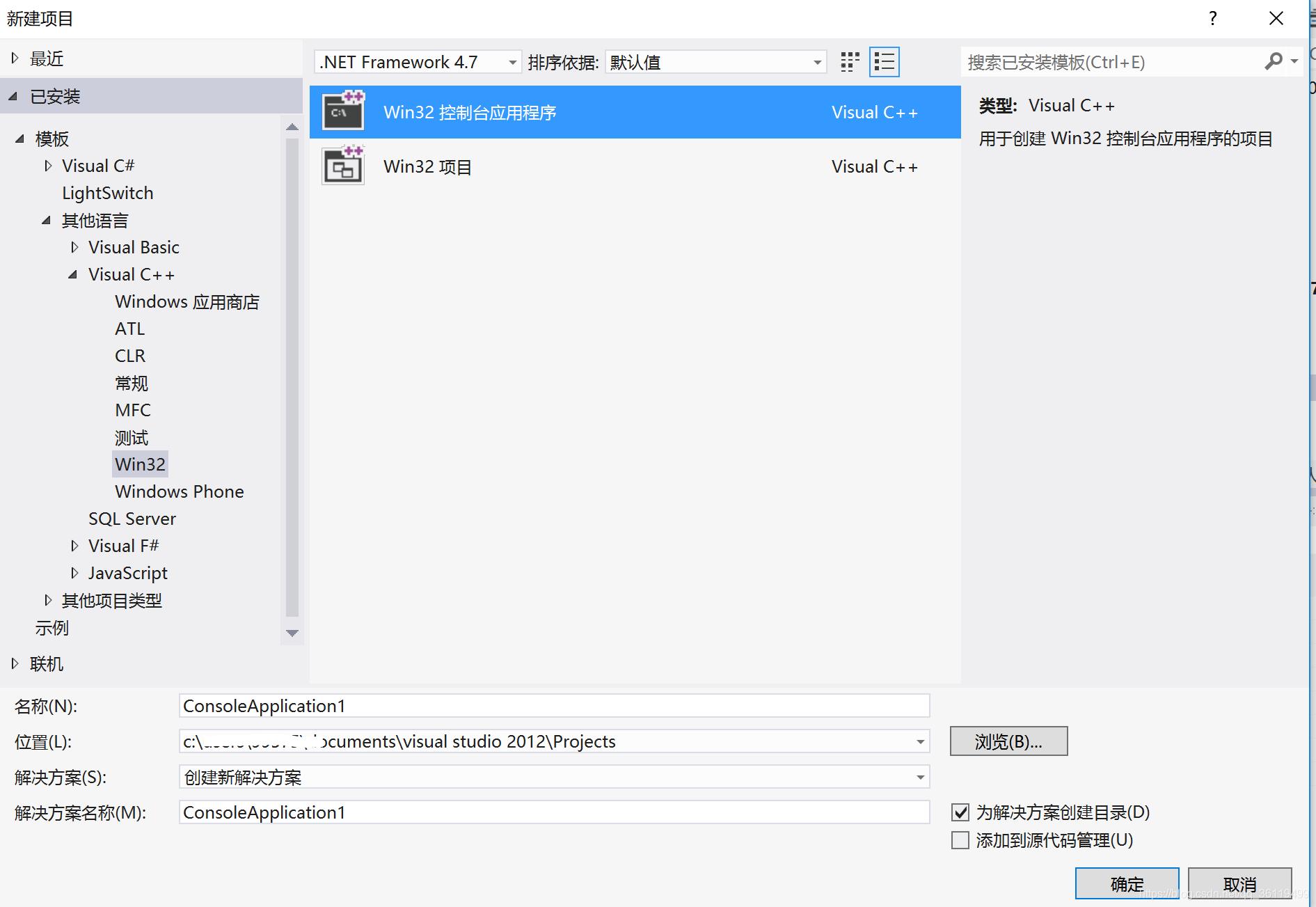 https://img-blog.csdnimg.cn/20190307102925480.png?x-oss-process=image/watermark,type_ZmFuZ3poZW5naGVpdGk,shadow_10,text_aHR0cHM6Ly9ibG9nLmNzZG4ubmV0L3FxXzM2MTE5NDk5,size_16,color_FFFFFF,t_70