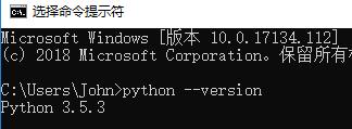 输入 python --version