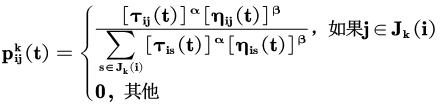 在这转移概率公式里插入图片描述