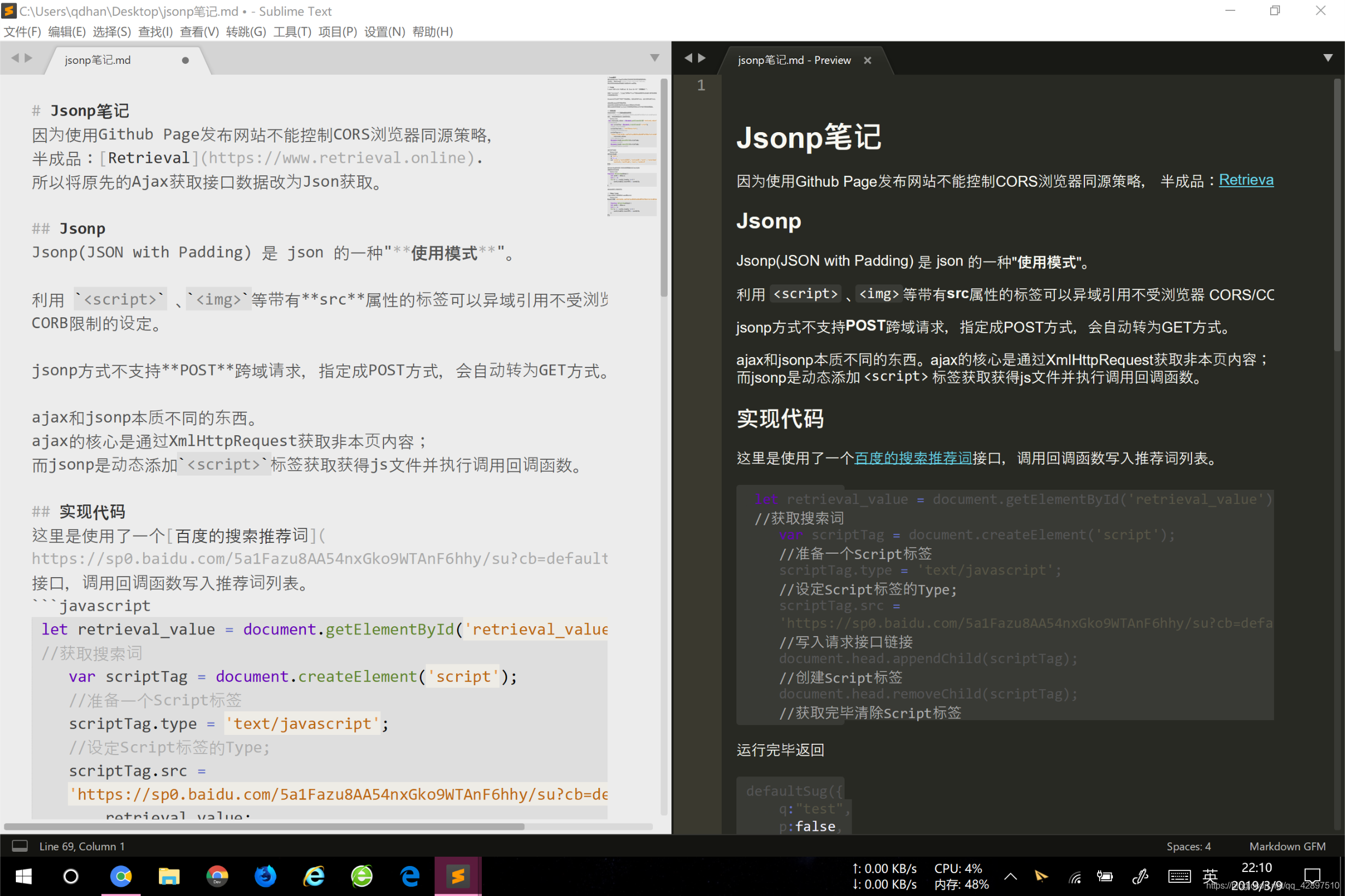 Sublime Text3安装MarkDown插件- 个人文章- SegmentFault 思否