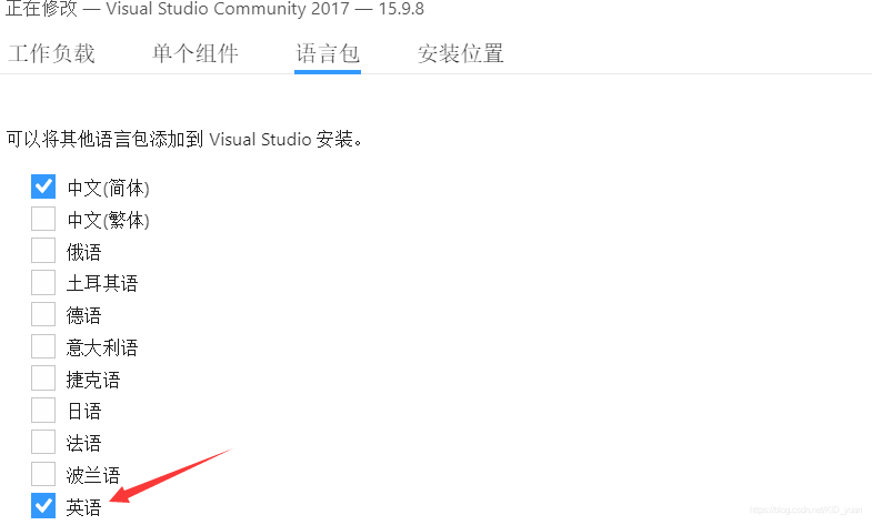 vcpkg install报错Could not locate a complete toolset  - 秋名