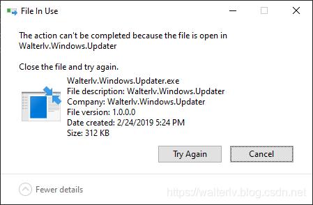 无法删除程序