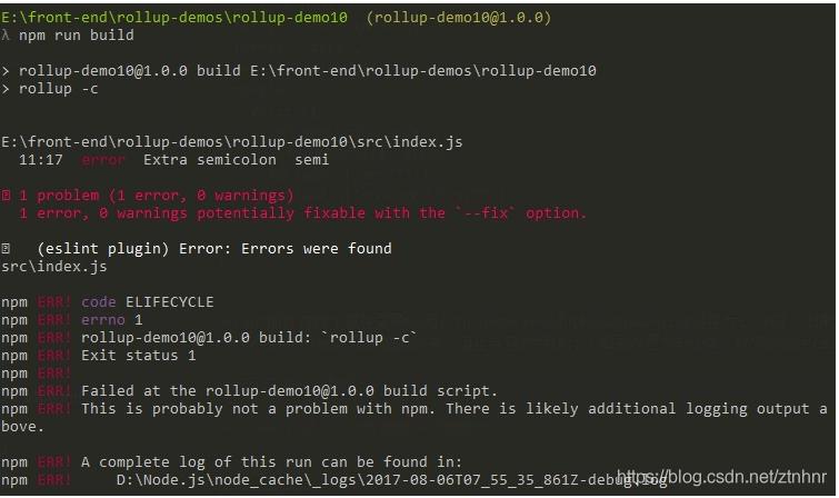 JS打包工具rollup——完全入门指南(图15)