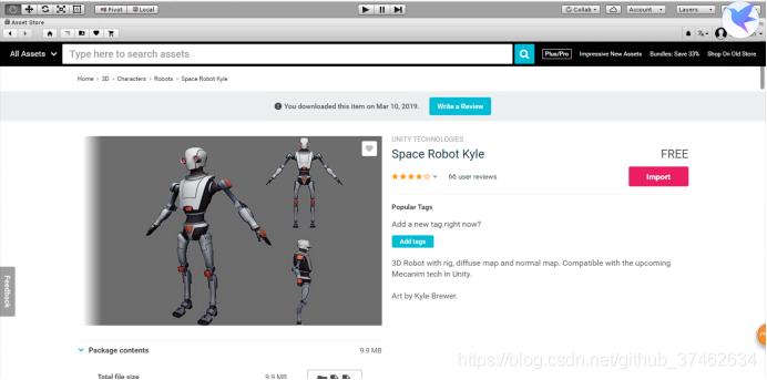 免费的机器人模型