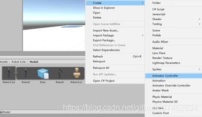 添加AnimatorController文件