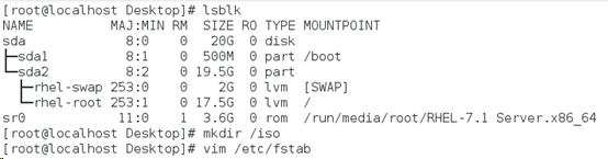Linux搭建本地yum存储库+永久挂载(centos7、rhel7) - qq_43518376的