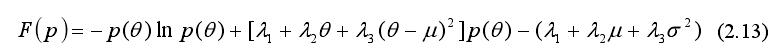 定义被积函数