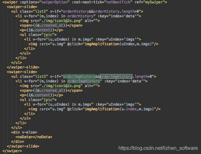vue 使用vue-awesome-swiper实现原生滑动切换及点击动画切换TAB