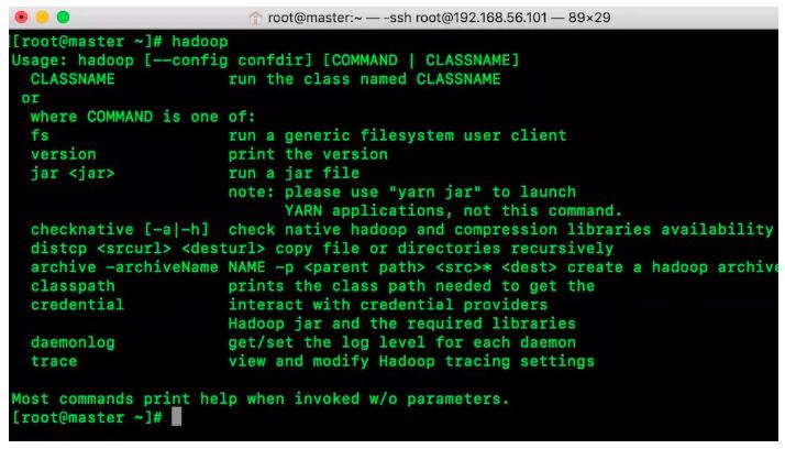test-hadoop-source