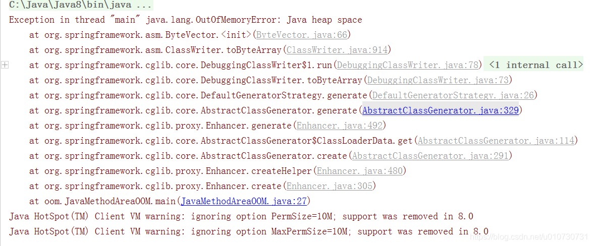 JavaMethodArea1.8