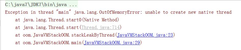 JavaStackOOM