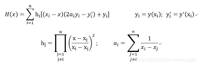 埃尔米特插值表达式