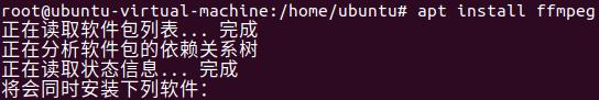 apt install ffmpeg