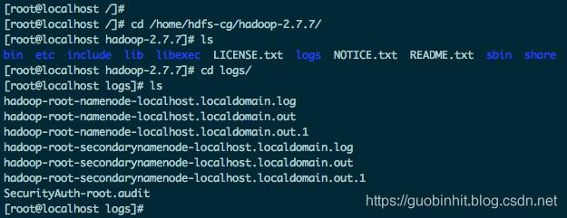 hadoop-logs