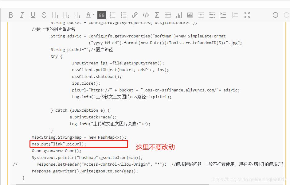 富文本编辑器Froala editor上传图片到指定的服务器