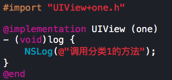 UIView+one