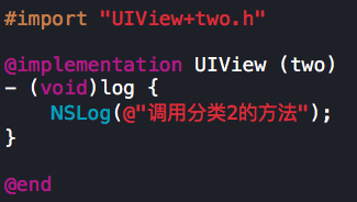 UIVIew+two