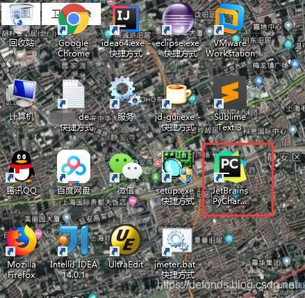 桌面上会有 PyCharm 图标生成.jpg