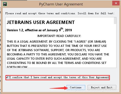 用户协议页面.png