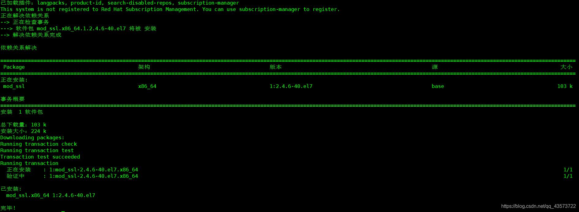 Linux下搭建Web网站_qq_43573722的博客-CSDN博客_linux搭建web