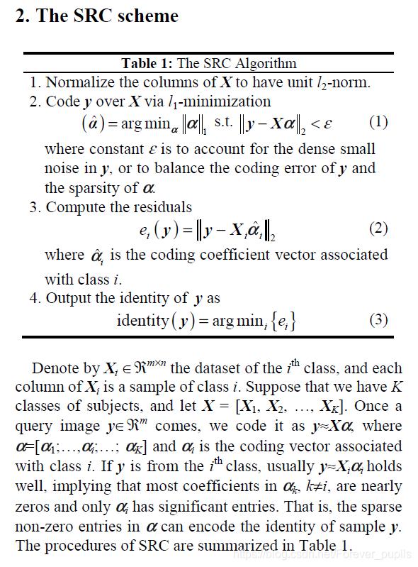 SRC具体流程