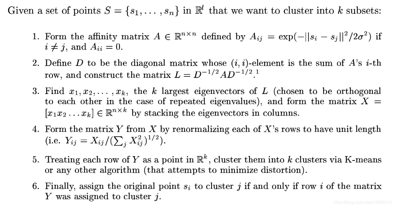论文阅读和实现】On Spectral Clustering: Analysis and an