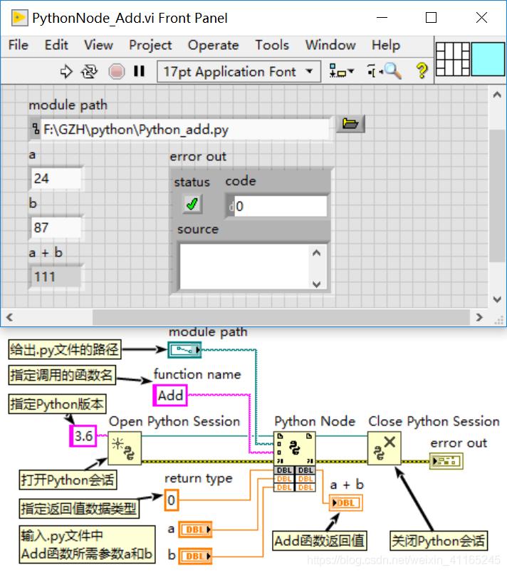 如何在LabVIEW中调用Python - weixin_41165245的博客- CSDN博客