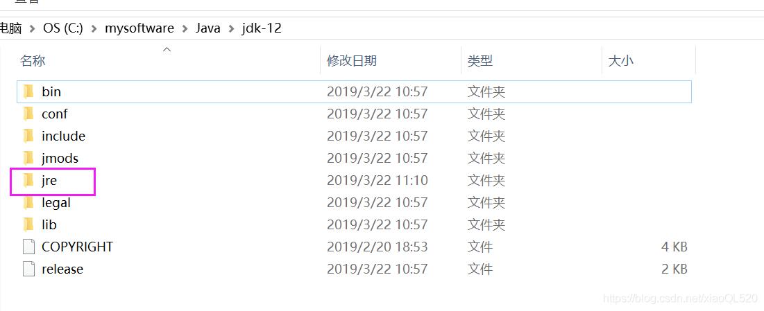 java jdk12,安装路径没有jre文件夹- xiaoQL520的博客- CSDN博客