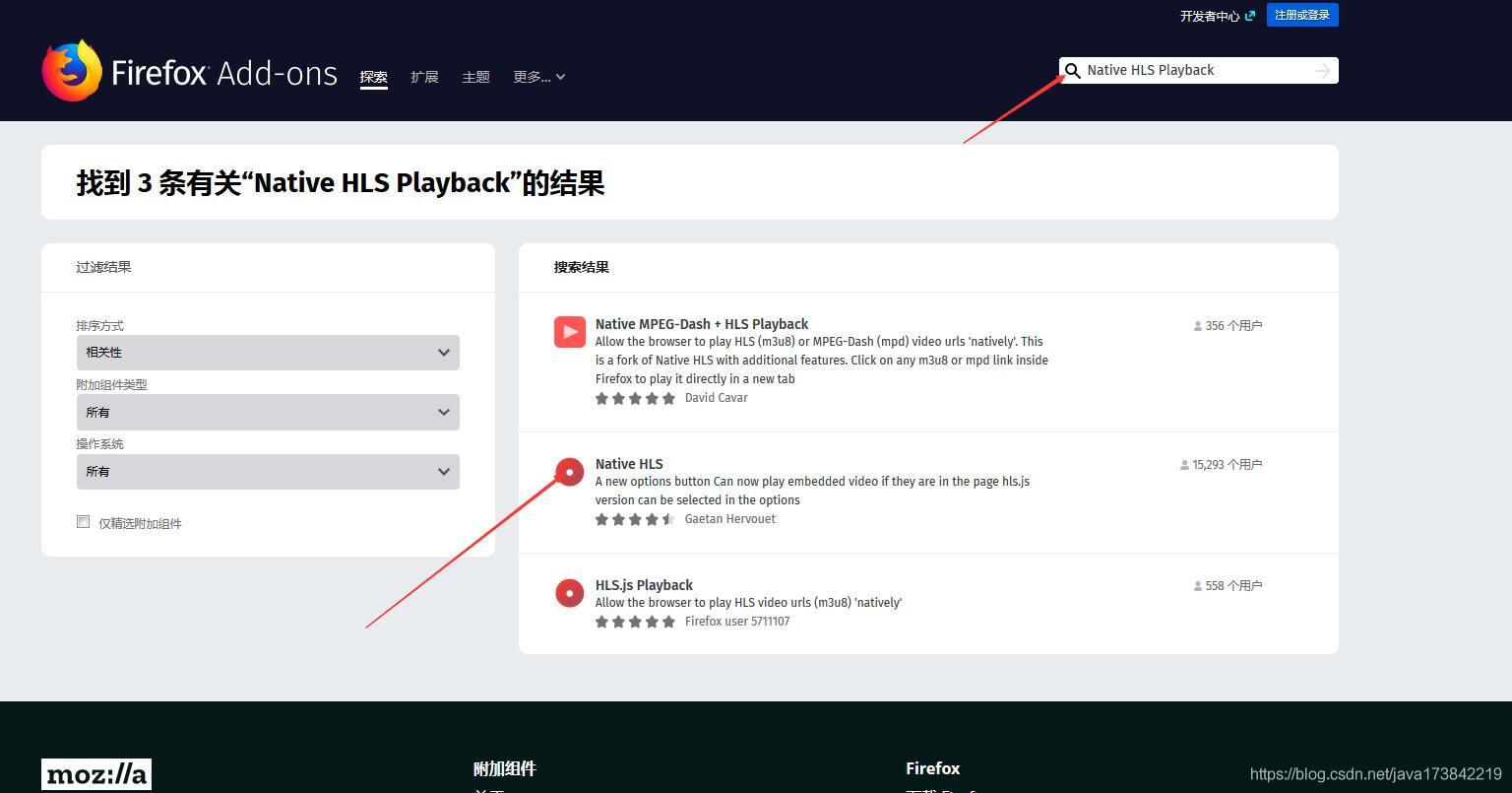 火狐浏览器播放m3u8链接的方法- java漫步天下的专栏- CSDN博客