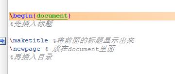 \maketitle 表示 begin{document} 前面的标题在这里显示