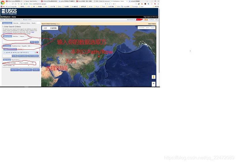 Landsat系列数据USGS—EarthExplorer批量添加订单,及利用Python