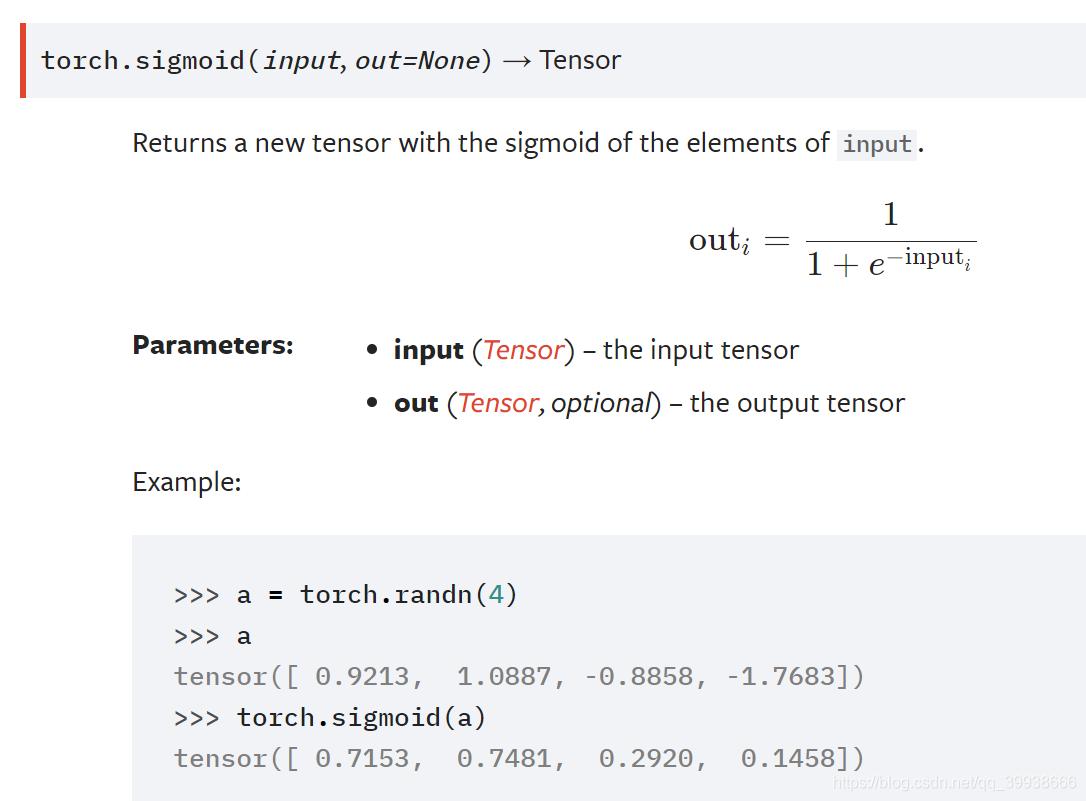 torch sigmoid() 与torch nn Sigmoid() 对比python - 永远单身战