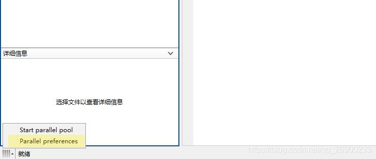 帮助文档1