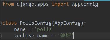 修改app的汉文释义
