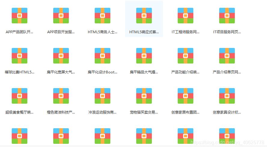html5pc静态模版