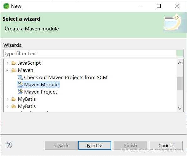 maven的module