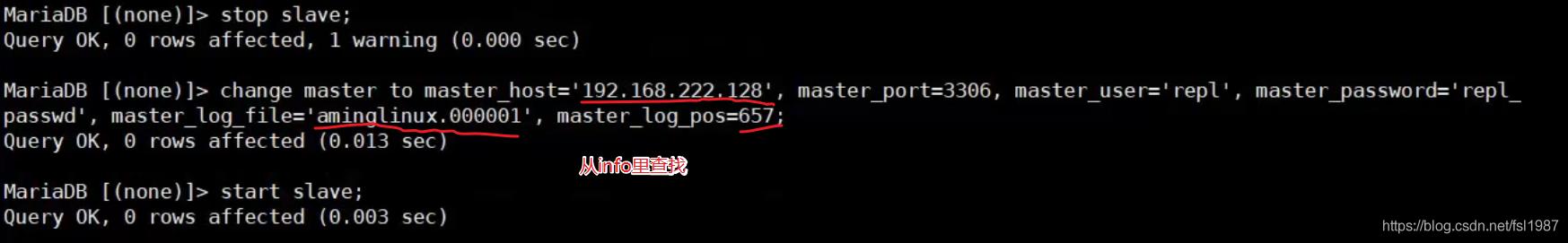 阿铭Linux_网站维护学习笔记201903027