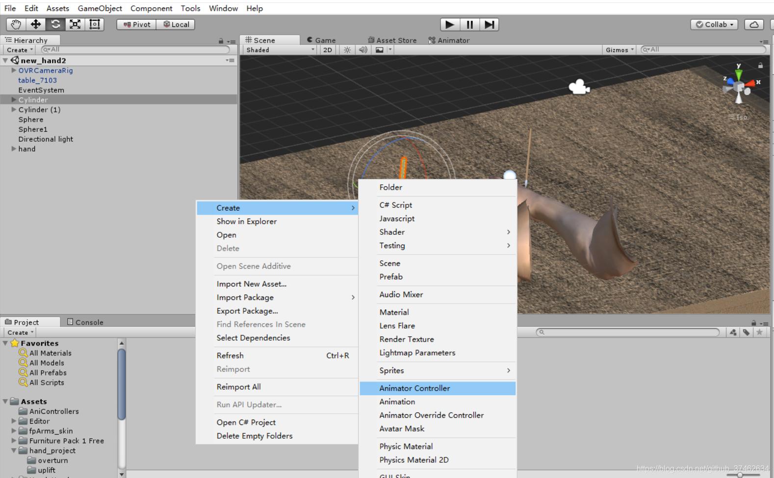 创建Animator Controller文件