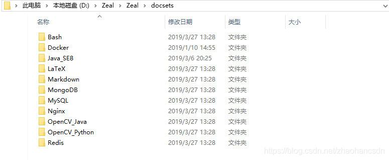 文件保存目录