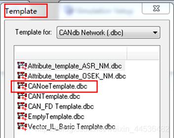 图1 新建dbc文件