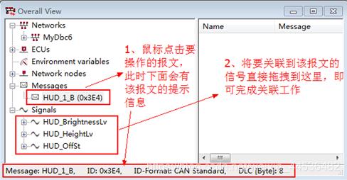 图6.1.1  信号与报文的关联