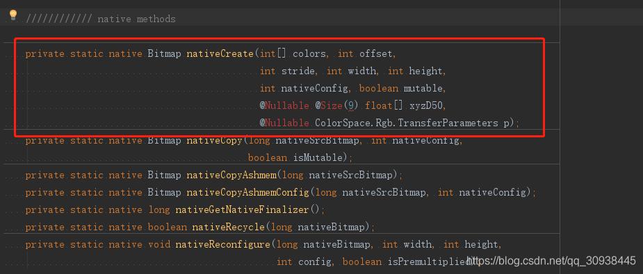 nativeCreate