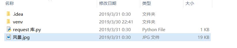 requests 使用基础、一- 李阡殇- CSDN博客