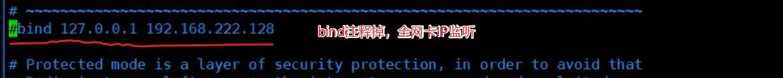 阿铭Linux_网站维护学习笔记201903029